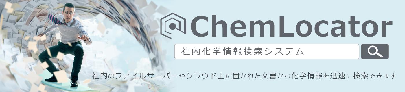 ChemLocator